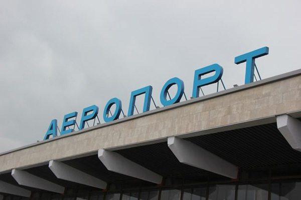 """Аэропорт """"Херсон"""" закрыт из-за осложнения погодных условий"""