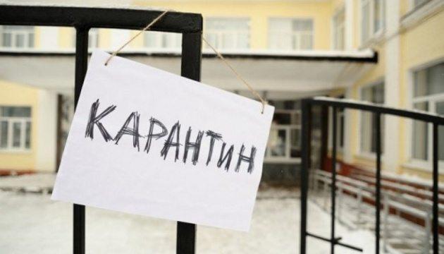 У Києві закривають навчальні заклади на карантин і обмежує масові заходи