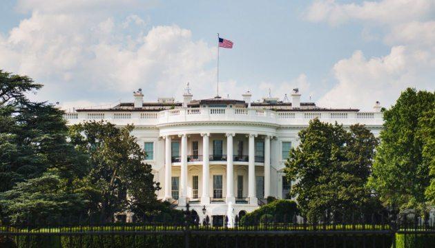 Трамп змінив голову апарату Білого дому