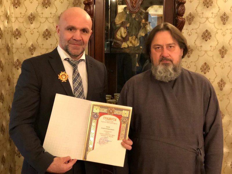Владислава Мангера награждено орденом Украинской Православной Церкви