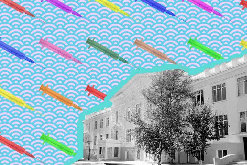 Кругообіг шприців у лікарні Карабелеша
