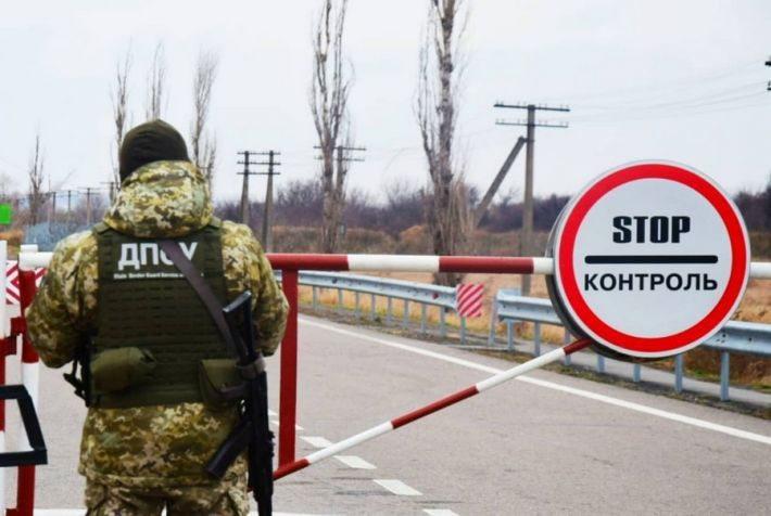 Іноземців з окупованих територій не пускатимуть в Україну