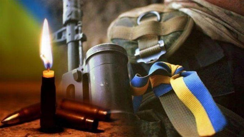 В Генічеському районі поховали бійця 57 бригади, що загинув на Донбасі