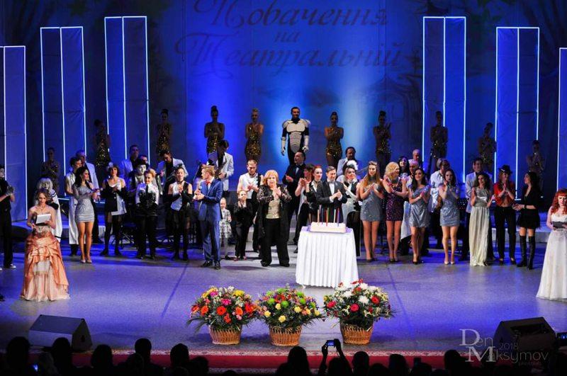 У Херсоні Міжнародний день театру святкували в онлайн-режимі