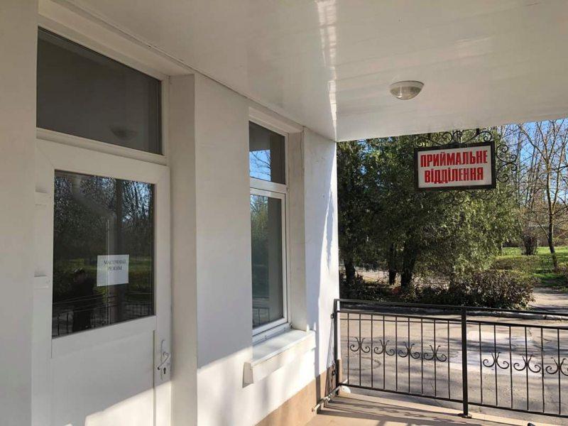 Обласна інфекційна лікарня готова надавати допомогу хворим на коронавірус