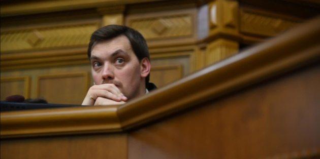 Рада відправила Гончарука у відставку