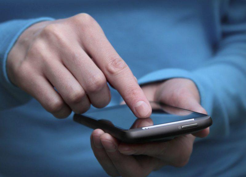 Міграційна служба переходить на мобільний зв'язок