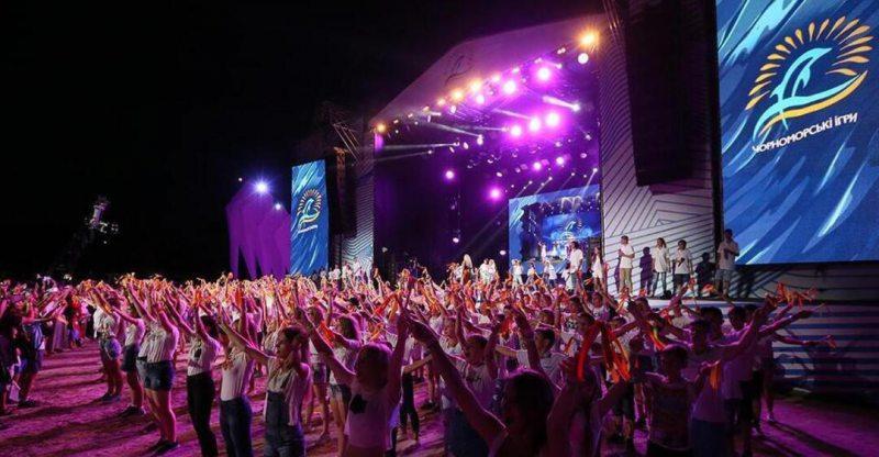 Фестиваль «Чорноморські ігри» перенесли на 2021 рік