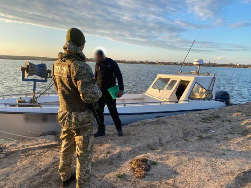 Херсонські прикордонники заборонили вихід у море двом капітанам, які порушили режим