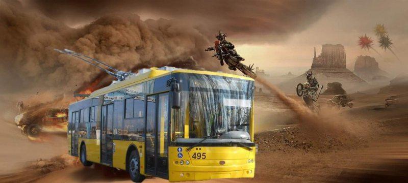 В Херсоне проведут первую в Украине смертельную гонку на троллейбусах