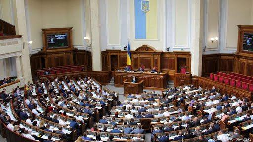 Рада ухвалила зміни до держбюджету-2020