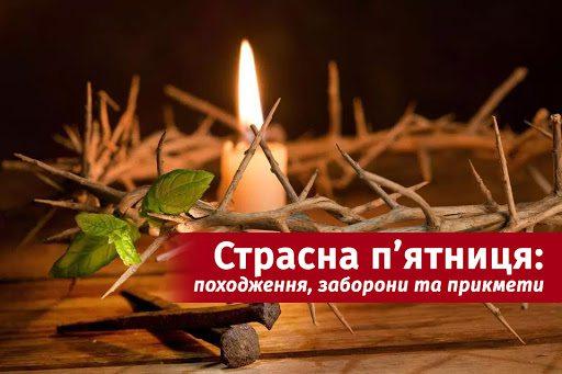 Українців чекає найскорботніший день у році: як його провести
