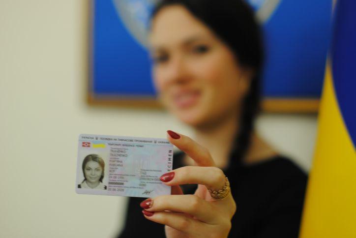 з 1 червня у Державній міграційній службі у Херсонській області можна оформити посвідок на тимчасове проживання