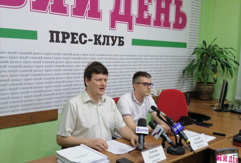 СБУ намагається повторно ув'язнити Владислава Мангера