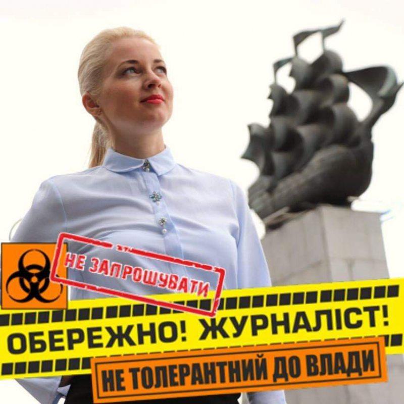 Журналіст Елеонора Гуськова: стаття Конституції про свободу слова у Херсоні не виконується
