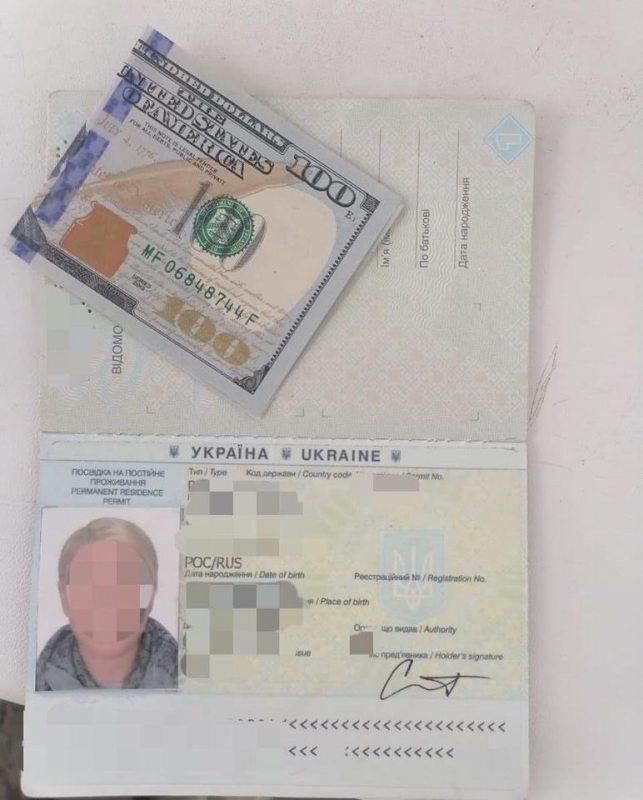 На Херсонщині росіянка намагалась підкупити прикордонників