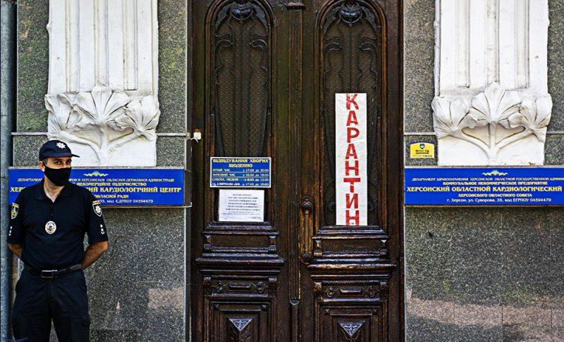 Правоохранители оцепили херсонский кардиодиспансер, в котором находится глава областного совета
