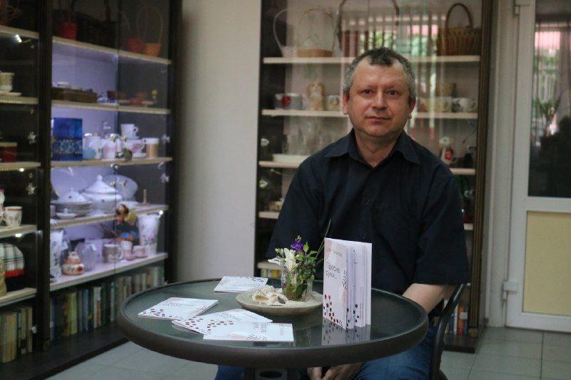У Херсоні відбулася презентація нової збірки віршів Олега Тимкова