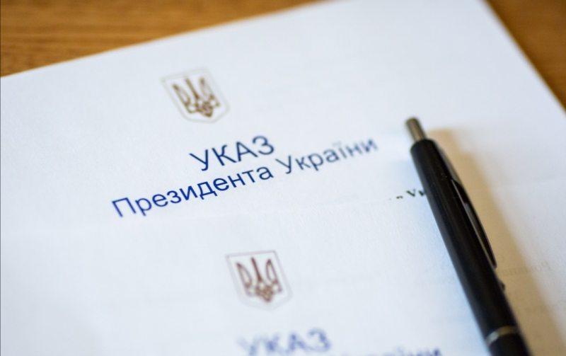 До Дня Конституції України жителі Херсонщини отримали державні нагороди