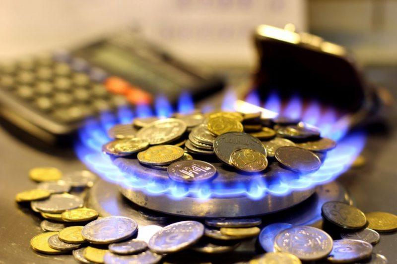 Як херсонцям сплачувати за газ за новими правилами