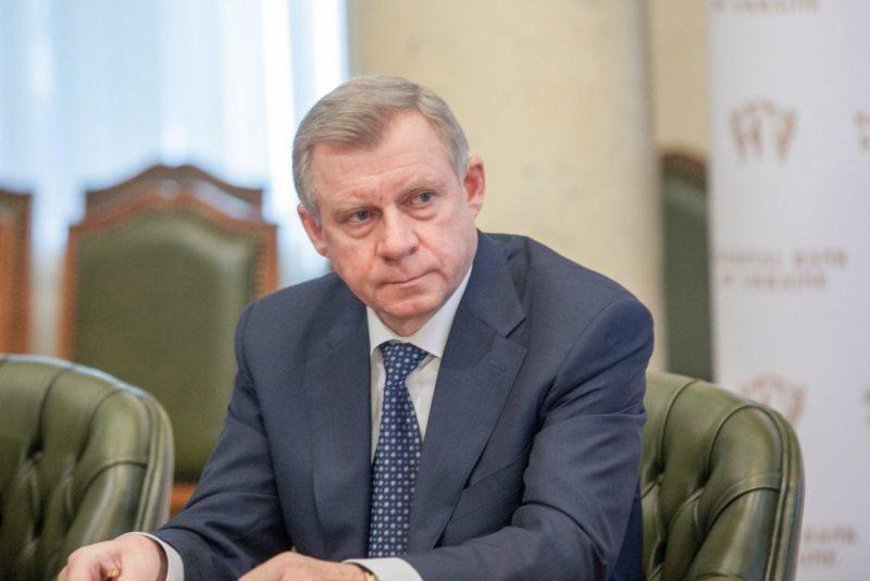 """Голова Нацбанку Смолій йде у відставку """"через політичний тиск"""""""