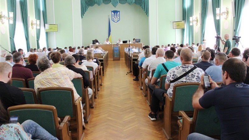 Сесія Херсонської обласної ради запланованана серпень