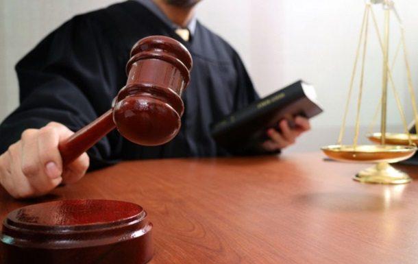 Екскерівника Херсонської ТЕЦ засудили до 5 років позбавлення волі
