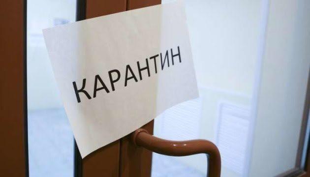 Кабмін планує продовжити адаптивний карантин до 31 серпня