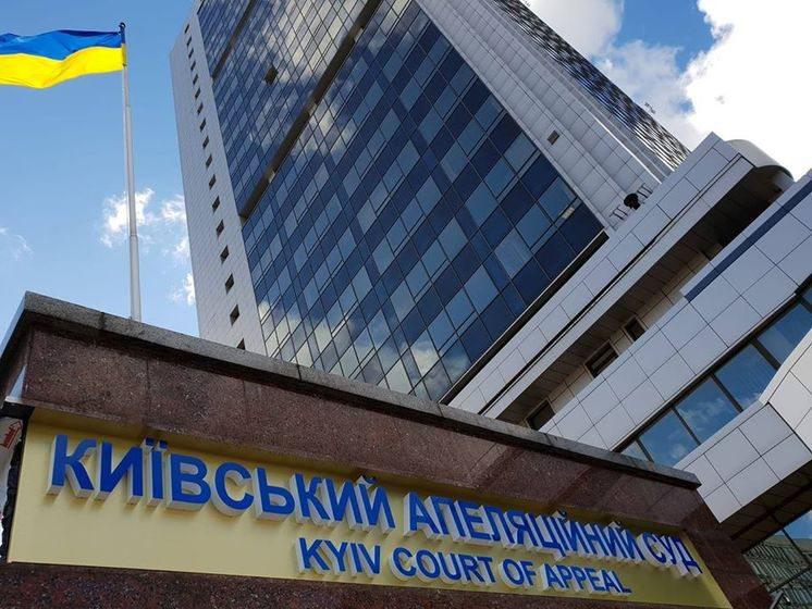 Суд із розгляду апеляції на арешт Владислава Мангера не відбувся