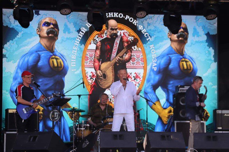 У Херсоні до Дня Незалежності відбудеться рок-фестиваль