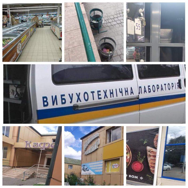 """У Генічеську не працювали магазини, вокзал та банківські установи через """"замінування"""" 14 об'єктів"""