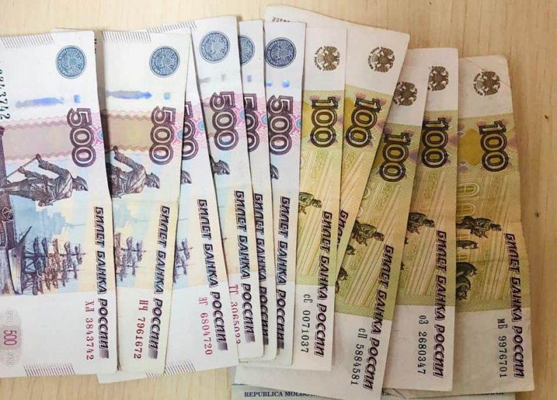 На КПВВ «Чонгар» громадянин Молдови намагався підкупити прикордонника