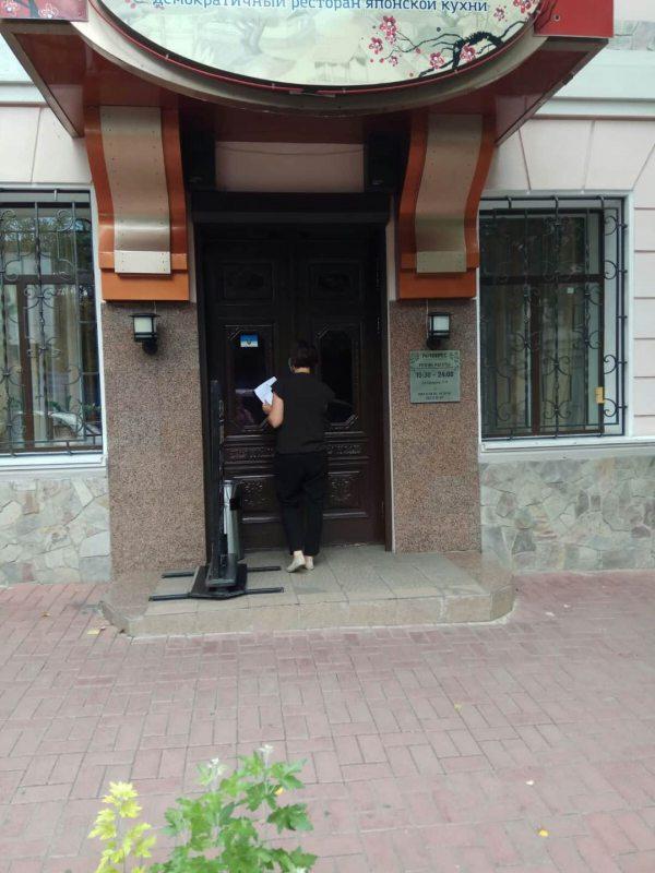 Юристи «Херсонтеплоенерго» побували в бізнесмена, який заборгував за опалення 50 тисяч гривень