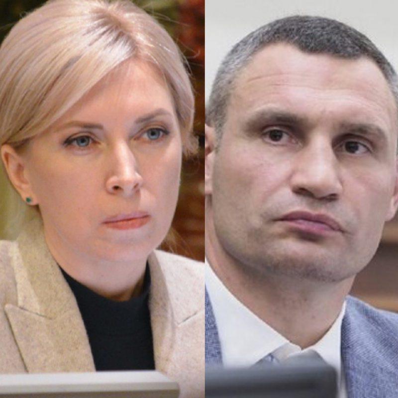 """Обрана кандидатка від """"Слуги народу"""" запросила Кличка на мерські дебати"""