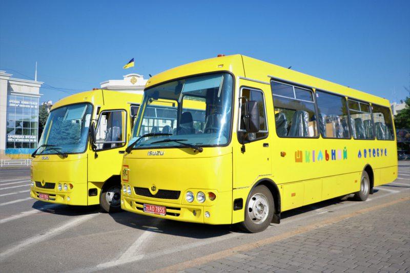 Шкільний автопарк ОТГ на Херсонщині поповнено новими автобусами
