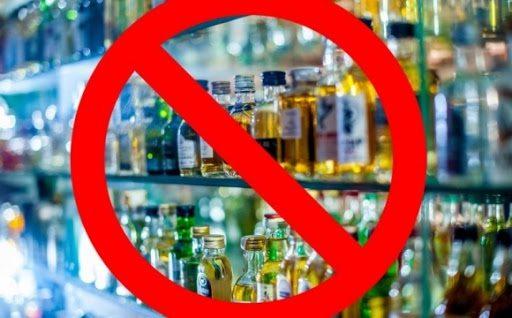 На Херсонщині 9 бізнесменів позбавлені ліцензій за продаж алкоголю і сигарет неповнолітнім