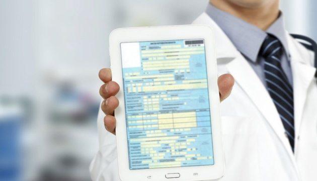 9 лікарень Херсонщини беруть участь у тестуванні електронного лікарняного