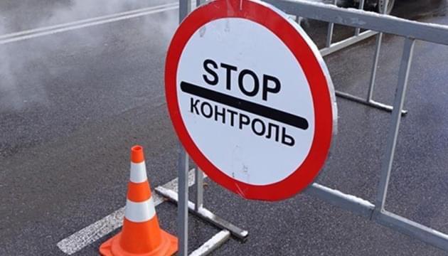 У селі Зміївка, що на Херсонщині, введено додаткові карантинні обмеження