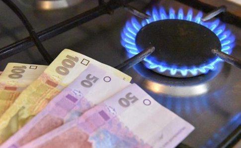 """""""Нафтогаз"""" підвищив ціну на газ для населення у вересні на 45%"""