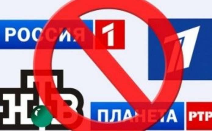 На Херсонщині СБУ заблокувала ретрансляцію заборонених російських каналів