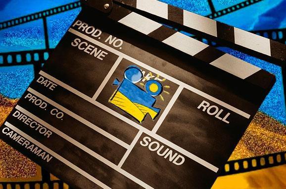 У Херсоні відзначать День українського кіно