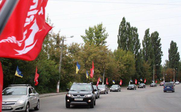 Херсонська обласна команда УДАРу їде до виборців