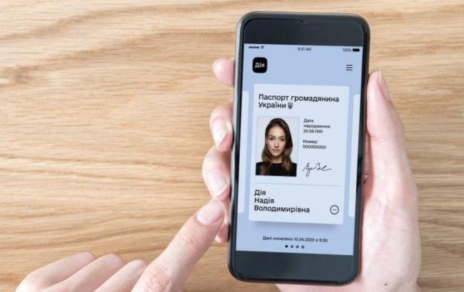 Мобільний додатк «Дія 2.0» відкриває нові можливості для хероснців