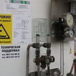 У двох лікарнях Херсонщини встановили двадцятитонні ємності для кисню