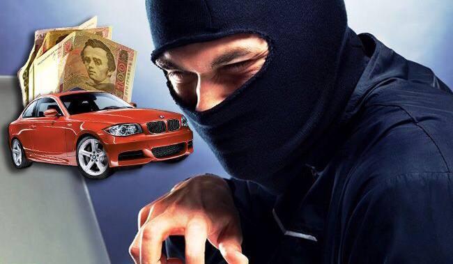 На Херсонщині чоловік віддав шахраям понад 100 тисяч гривень за купівлю неіснуючого автомобіля