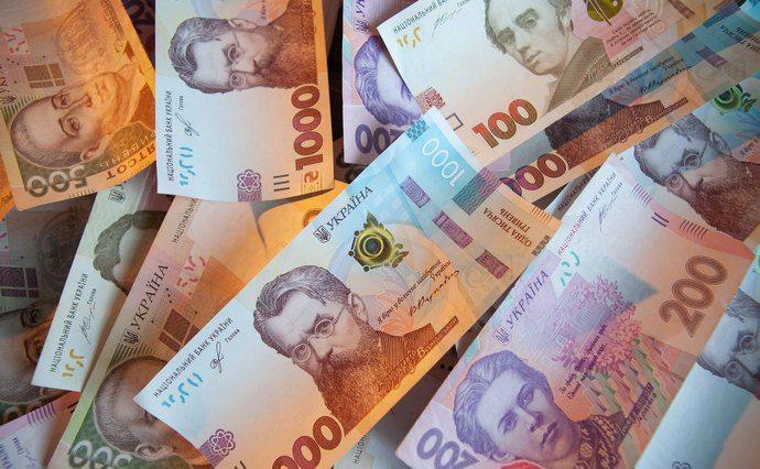 Депутати прийняли бюджет Херсонської області на 2021 рік