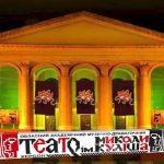 До128-річчя від дня народження Миколи Куліша херсонські театрали підготували привітання
