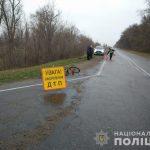 Каховські поліцейські продовж 15 хвилин розшукали водія, який збив велосипедиста та втік з місця ДТП