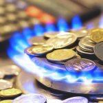 З лютого українці платитимуть за газ на 30 відсотків меньше