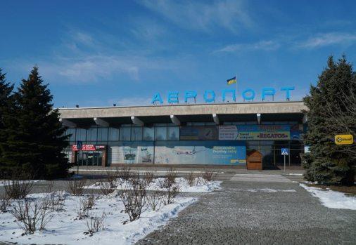 """Міжнародний аеропорт """"Херсон"""" святкує 75-річчя"""